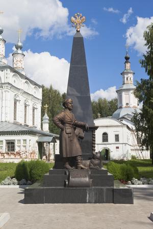 Monument to Erofei Pavlovich Khabarov in Veliky Ustyug, Vologda region, Russia Editorial