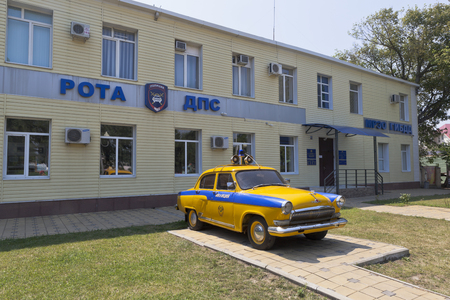 Police Retro car GAZ-21 Volga at the traffic police building in the resort village Dzhemete, Anapa, Krasnodar region, Russia Editorial