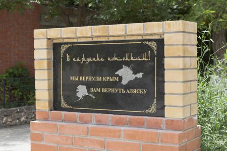 Evpatoria, Crimea, Russia - July 1, 2018: A memorial sign with a message for future generations: In the edification of descendants! We returned the Crimea - you return Alaska! on Belinsky Street in Ev