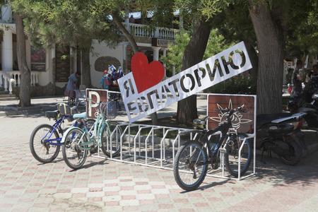 Evpatoria, Crimea, Russia - July 2, 2018: Bicycle parking with the inscription I love Evpatoria on Frunze street of the city of Evpatoria, Crimea