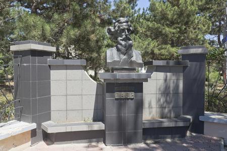 Evpatoria, Crimea, Russia - July 2, 2018: Monument to Vladimir Ivanovich Dal in the resort town of Evpatoria, Crimea