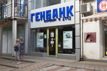 Evpatoria, Crimea, Russia - July 4, 2018: Additional office Genbank on Peremogy Avenue, 59 in the city of Evpatoria, Crimea