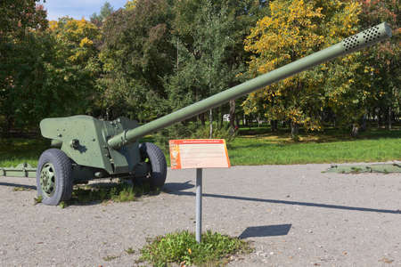 Vologda, Russia - August 20, 2019: 100-mm MT-12 anti-tank gun in the Victory Park of the city of Vologda