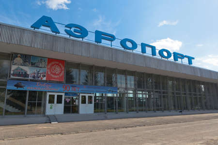 Vologda, Russia - August 20, 2019: Airport building in the city of Vologda
