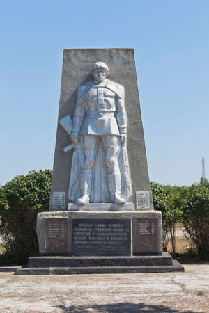 Krasnaya Polyana, Chernomorsky District, Crimea, Russia - July 21, 2020: Monument to those killed in the Great Patriotic War in the village of Krasnaya Polyana, Chernomorsky District, Crimea Editorial