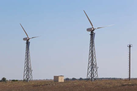 Wind turbines at the Vorobyovskaya wind farm in the Saksky district of Crimea, Russia