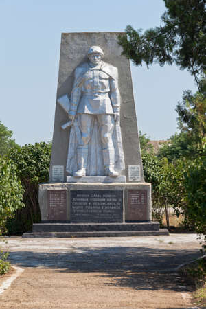 Krasnaya Polyana, Chernomorsky District, Crimea, Russia - July 21, 2020: Monument to soldiers-fellow villagers who died in the Great Patriotic War in the village of Krasnaya Polyana, Chernomorsky District, Crimea