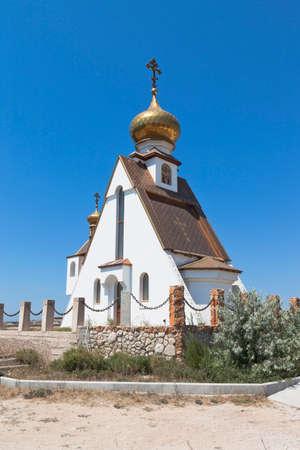 Church of Nicholas the Wonderworker at Cape Tarkhankut, Crimea, Russia Stock Photo