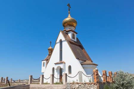 Church of St. Nicholas the Wonderworker at Cape Tarkhankut, Crimea, Russia Stock Photo