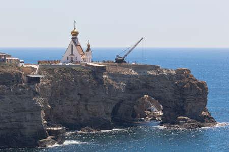 Cape Big Atlesh of the Tarkhankut Peninsula, Crimea, Russia