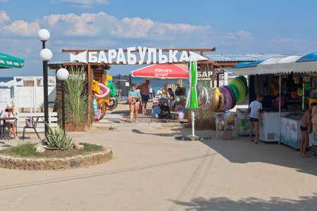 Zaozyornoye, Evpatoria, Crimea, Russia - July 21, 2020: Entrance to the Barabulka beach in the village of Zaozyornoye, Evpatoria, Crimea