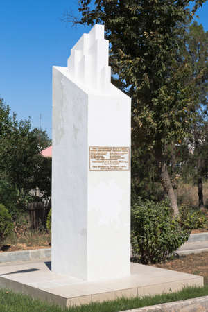 Saki, Crimea, Russia - July 23, 2020: Memorial plaque to the Nine Heroes on the street 9 Heroes in the city of Saki, Crimea