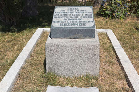 Sevastopol, Crimea, Russia - July 27, 2020: Memorial plate at the site of the fatal wound of Admiral Pavel Stepanovich Nakhimov in the memorial complex Malakhov Kurgan of the Hero City of Sevastopol, Crimea Editorial