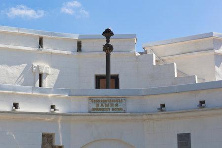 Sevastopol, Crimea, Russia - July 27, 2020: Eternal flame on the defensive tower of the Kornilovsky bastion in the memorial complex Malakhov Kurgan of the Hero City of Sevastopol, Crimea