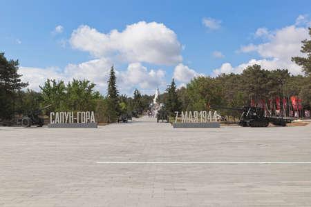 Sevastopol, Crimea, Russia - July 28, 2020: Memorial complex Sapun Mountain in the hero city of Sevastopol, Crimea Editorial