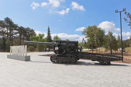Sevastopol, Crimea, Russia - July 28, 2020: Soviet 152-mm cannon of high power Br-2 in the memorial complex Sapun-Gora in the hero city of Sevastopol, Crimea