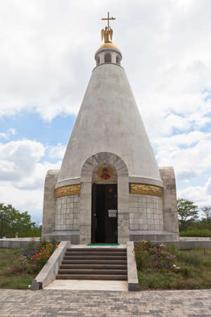 Sevastopol, Crimea, Russia - July 28, 2020: Temple-chapel in the name of the holy Great Martyr George the Victorious in the memorial complex Sapun-mountain of the hero city of Sevastopol, Crimea Editorial