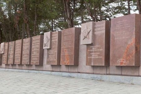 Sevastopol, Crimea, Russia - July 28, 2020: Memorial wall with the names of 51 formations and units awarded for the liberation of Sevastopol by the Orders of Suvorov, the Red Banner and the Red Star on Sapun Mountain in the hero city of Sevastopol, Crimea