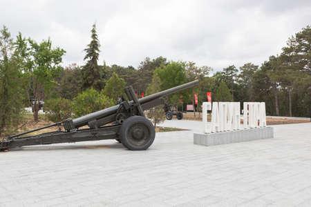 Sevastopol, Crimea, Russia - July 28, 2020: Soviet heavy long-range 122-mm corps gun model 1931 in the memorial complex