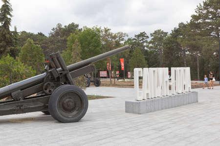 Sevastopol, Crimea, Russia - July 28, 2020: Soviet 122 mm corps cannon model 1931 in the memorial complex