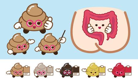Illustation of feces.Cute style.Vector design set. - Vector