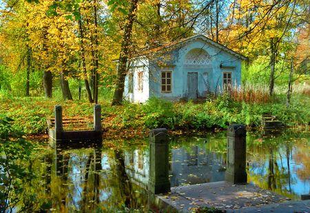 lieu � l'automne parc