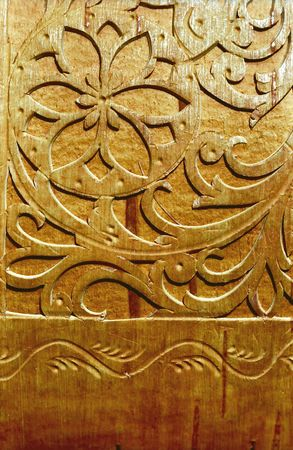 birchbark: Piece of birchbark with pattern close-up Stock Photo