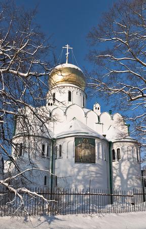theodore: Orthodox Theodore