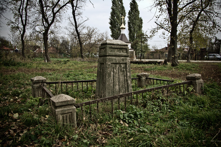 christian halloween: Old tomb at an old Ternovoye cemetery in Voronezh Stock Photo