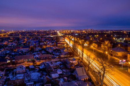 Voronezh cityscape view from rooftop. The outskirts of Voronezh