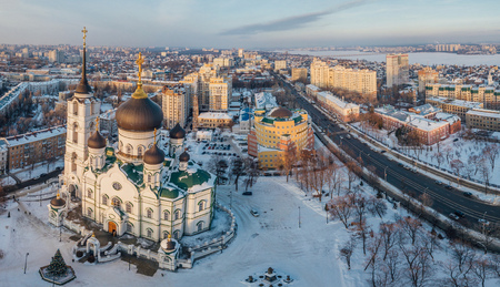 Evening winter Voronezh. Annunciation Cathedral about Christmas eve. Aerial panoramic view from drone Archivio Fotografico