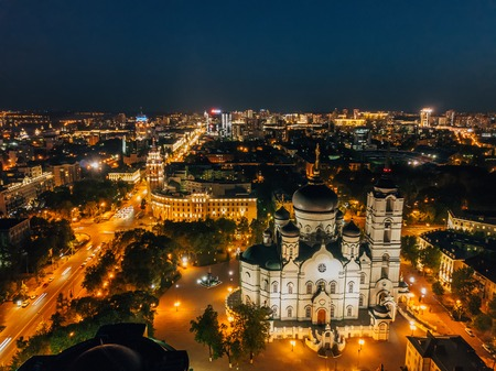 Night summer Voronezh cityscape. Annunciation Cathedral and Tower of management of south-east railway.