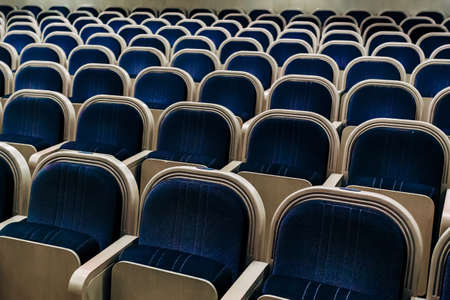 Empty auditorium of theater, cinema, conference, assembly or concert hall Archivio Fotografico