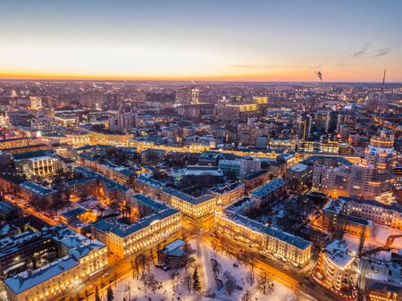Night Voronezh downtown district. Aerial panoramic view taken by drone.
