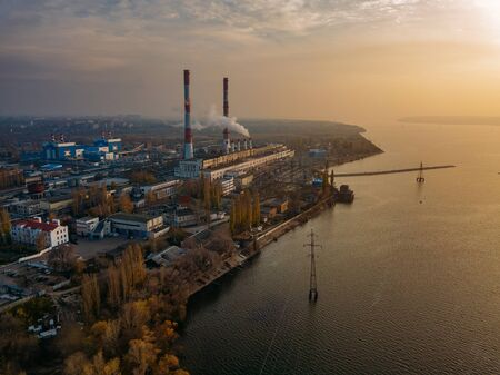 Voronezh thermal power plant at evening sunset. Aerial view from drone of large industrial area Stok Fotoğraf