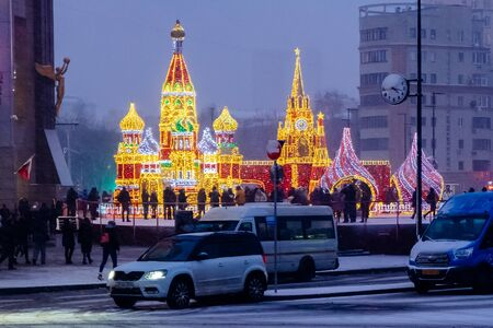 Street illumination during new year celebration in Moscow. Zdjęcie Seryjne