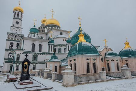 Resurrection Voskresensky Monastery New Jerusalem in Istra, Moscow Region in winter.