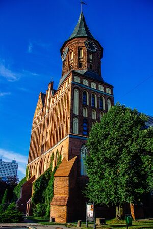 Restored Cathedral on Kant island, symbol of the city of Kaliningrad and the main place of interest of tourists.
