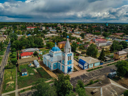 City of Oboyan, Kursk region, aerial view of the Church of the Icon of the Smolensk Mother of God. Archivio Fotografico