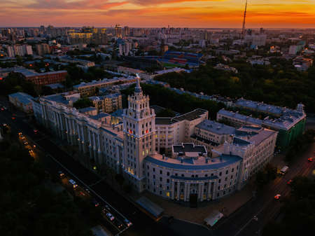 Evening summer Voronezh, aerial view. Tower of management of south-east railway at sunset.