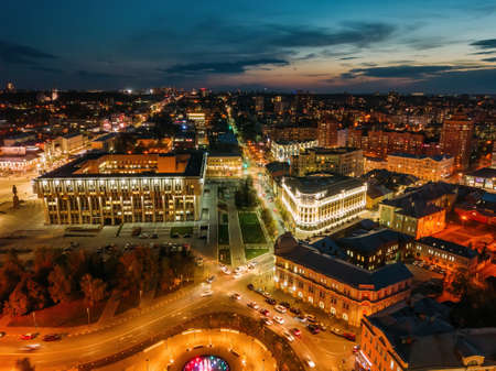 Night summer Tula downtown skyline, Lenin Square. Aerial view from drone. Reklamní fotografie