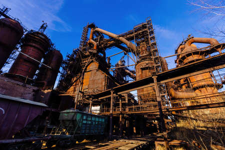 Blast furnace equipment of the metallurgical plant.