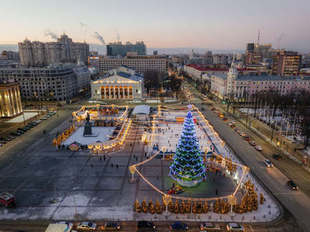Street illumination during new year celebration in central square of Lenin in Voronezh, Russia, aerial view. Stok Fotoğraf