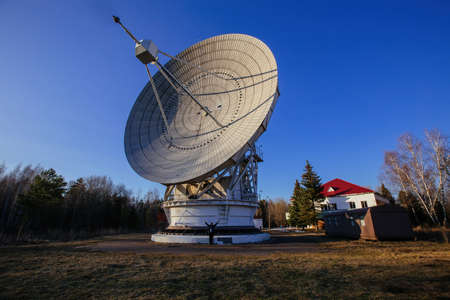 Radio telescope satellite dish, Pushino, Moscow region.