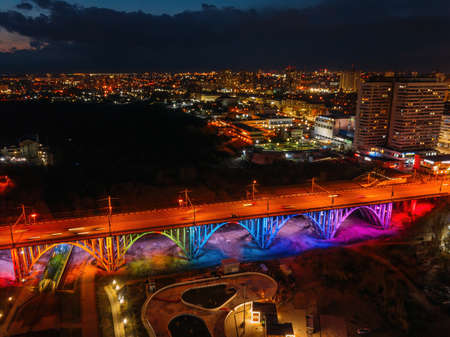 Night Volgograd skyline, aerial view from drone.