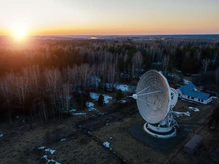 Radio telescope satellite dish, Pushino, Moscow region, aerial view