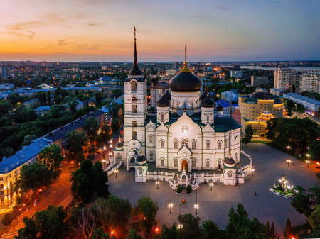 Night Voronezh, Annunciation Cathedral, aerial view from drone Archivio Fotografico