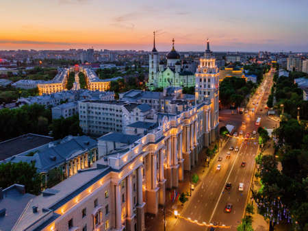 Night summer Voronezh cityscape. Annunciation Cathedral and Tower of management of south-east railway. Archivio Fotografico