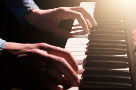 Pianist musician piano musical instrument playing. Music piano with man performer. Music and concert concept.