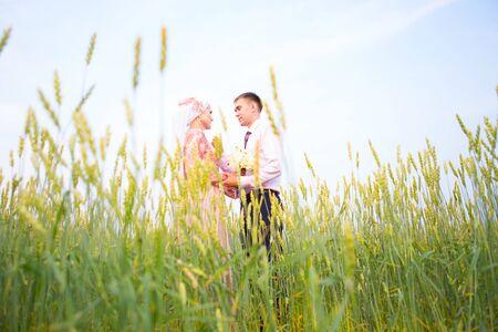 National wedding. Bride and groom Muslim marriage. Stock Photo